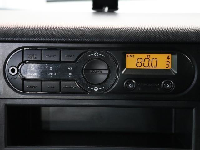 お好みの放送局でドライブもお仕事も楽しく♪道路の渋滞状況や世間のニュースも常に新しい情報を収集可能です!