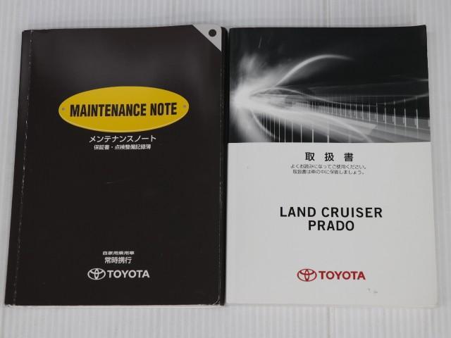 「トヨタ」「ランドクルーザープラド」「SUV・クロカン」「東京都」の中古車19