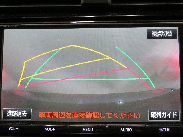 G  ナビ フルセグTV パワーシート TSS LEDライト(9枚目)