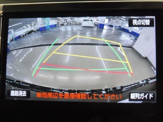 2.5Z Gエディション フルセグ 後席モニター バックカメラ ドラレコ 衝突被害軽減システム ETC 両側電動スライド LEDヘッドランプ 3列シート ワンオーナー DVD再生 ミュージックプレイヤー接続可 記録簿 安全装備(8枚目)