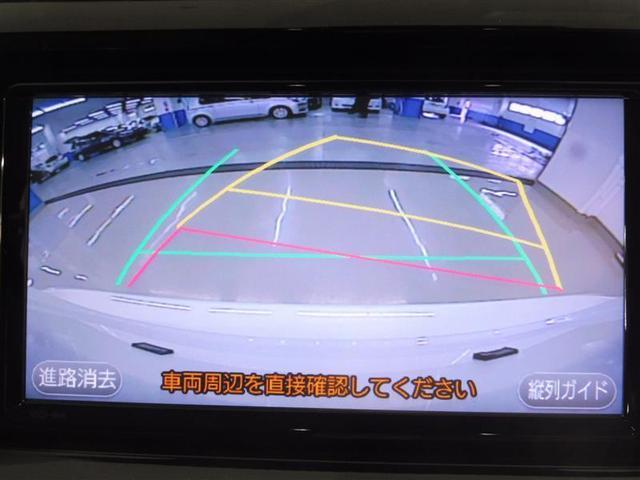 X ワンセグ メモリーナビ バックカメラ 衝突被害軽減システム ETC LEDヘッドランプ ミュージックプレイヤー接続可 記録簿 安全装備 オートクルーズコントロール ナビ&TV CD 盗難防止装置(8枚目)