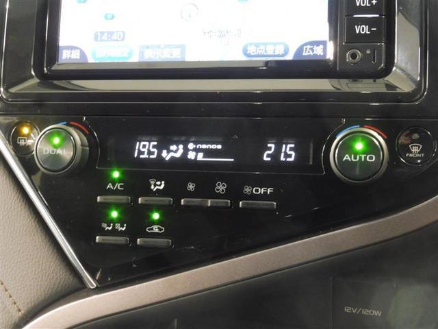 X ワンセグ メモリーナビ バックカメラ 衝突被害軽減システム ETC LEDヘッドランプ ミュージックプレイヤー接続可 記録簿 安全装備 オートクルーズコントロール ナビ&TV CD 盗難防止装置(9枚目)
