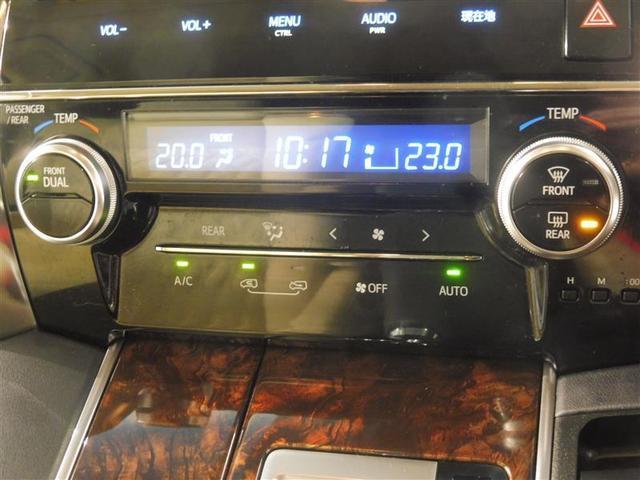 2.5X LEDヘッドライト ナビTV 衝突軽減 キーレス スマートキー アルミホイール クルコン ドラレコ 横滑り防止装置 エアバッグ バックモニタ ワンオナ 地デジ 盗難防止装置 電動スライドドア DVD(8枚目)