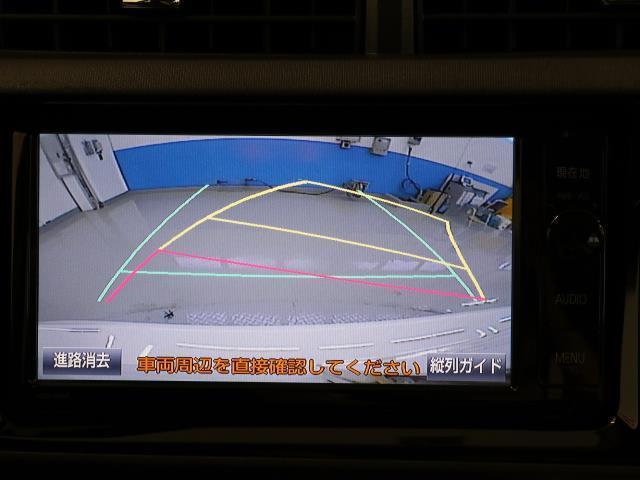 G AUX 横滑り防止機能 LED付 TVナビ エアロ ワンオナ パワステ メモリナビ ABS DVD 記録簿 オートエアコン エアバック 盗難防止システム パワーウィンドウ キーレスエントリ- WエアB(8枚目)
