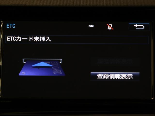 G AUX 横滑り防止機能 LED付 TVナビ エアロ ワンオナ パワステ メモリナビ ABS DVD 記録簿 オートエアコン エアバック 盗難防止システム パワーウィンドウ キーレスエントリ- WエアB(10枚目)