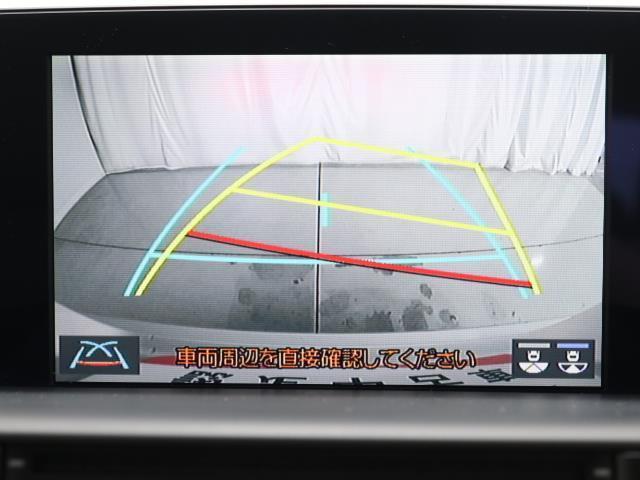 S Cパッケージ LEDライト フルセグTV パワーシート 1オーナー メモリーナビ Bカメラ ナビTV 記録簿 スマートキ- ETC CD クルコン DVD 衝突回避システム アルミホイール 盗難防止装置(6枚目)
