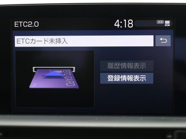 S Cパッケージ LEDライト フルセグTV パワーシート 1オーナー メモリーナビ Bカメラ ナビTV 記録簿 スマートキ- ETC CD クルコン DVD 衝突回避システム アルミホイール 盗難防止装置(7枚目)