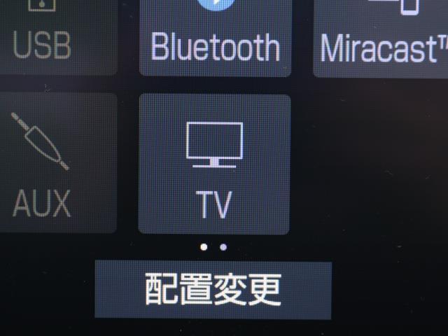 S Cパッケージ LEDライト フルセグTV パワーシート 1オーナー メモリーナビ Bカメラ ナビTV 記録簿 スマートキ- ETC CD クルコン DVD 衝突回避システム アルミホイール 盗難防止装置(8枚目)