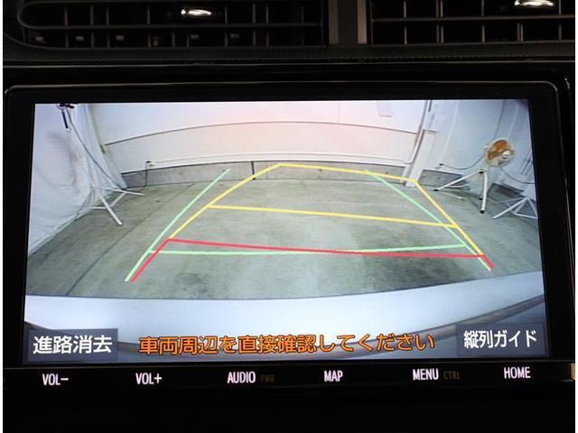 Sスタイルブラック フルTV CD再生機能 LEDランプ Bカメ Sキー ナビTV 横滑り防止装置 メモリナビ ETC DVD再生 キーレス パワステ ドラレコ 盗難防止装置 ABS オートエアコン パワーウインドウ(6枚目)
