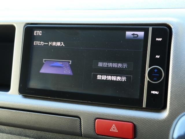 トヨタ ハイエースバン スーパーGL プライム 1オーナー フルセグTV