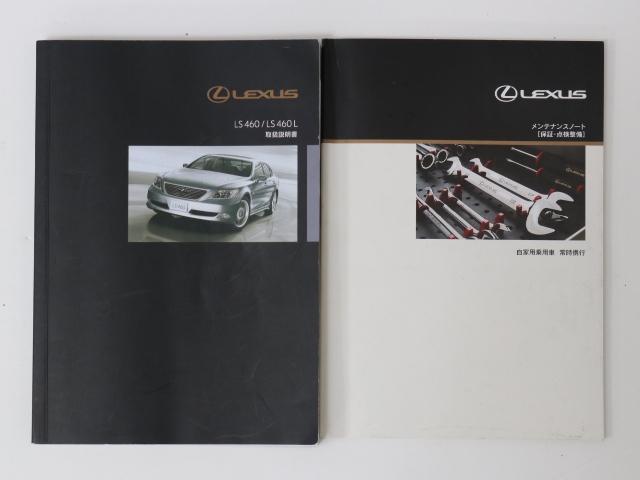 レクサス LS LS460 バージョンS Iパッケージ HDDナビ フルセグ