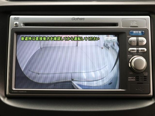 15XH ファインスタイル オートクルコン HID DVD(6枚目)