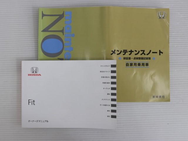 15XH ファインスタイル オートクルコン HID DVD(20枚目)