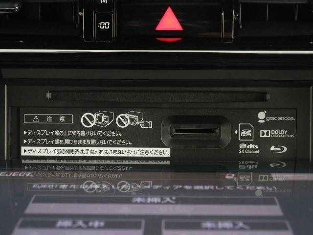 プレミアム アドバンスドパッケージ Bカメ 全方位M ACC(8枚目)