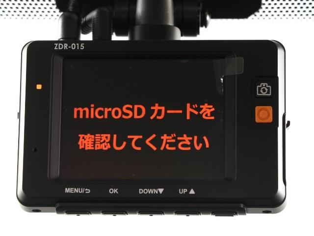 X 電動Sドア 1オーナー リアカメラ 地デジ 記録簿(9枚目)