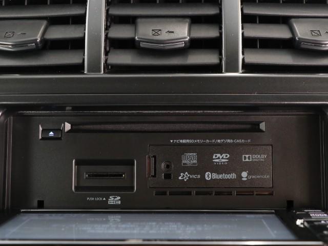 S メモリ-ナビ フルセグテレビ バックモニター付き ブルートゥースオーディオ キーフリー ナビTV 1オーナー スマキー アルミ DVD再生 ETC オートエアコン 記録簿 衝突安全ボディ ABS(11枚目)