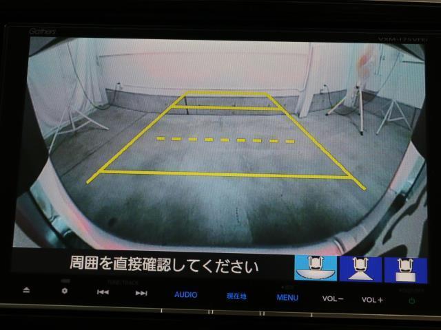 HV アブソルート ドラレコ LED 1オーナー ETC メモリーナビ 衝突軽減 ナビTV フルセ レーダークルーズ 両側自動ドア Bカメラ 衝突安全ボディ(6枚目)