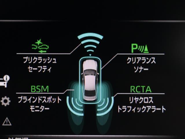 RSアドバンス 地デジ ナビTV DVD CD 1オーナー バックカメラ ETC2.0 スマートキ- メモリーナビ パワーシート 記録簿 ACC イモビライザー ドライブレコーダー付 プリクラ レザーシート VSC(10枚目)