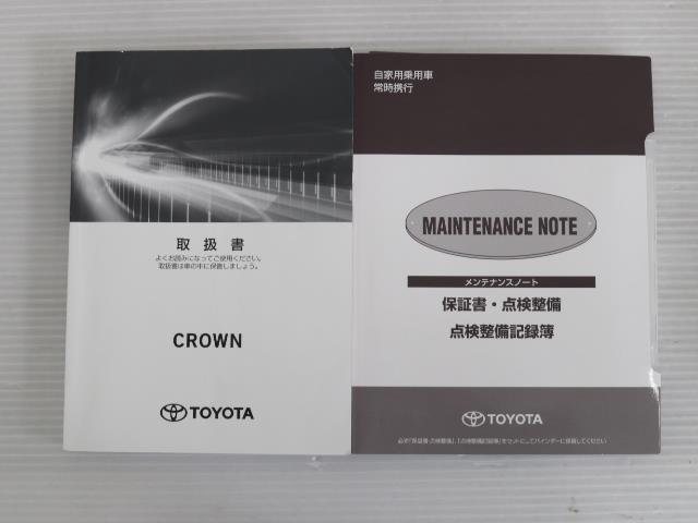 RSアドバンス 地デジ ナビTV DVD CD 1オーナー バックカメラ ETC2.0 スマートキ- メモリーナビ パワーシート 記録簿 ACC イモビライザー ドライブレコーダー付 プリクラ レザーシート VSC(20枚目)