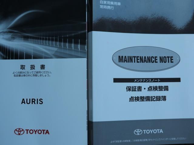 トヨタ オーリス 120T メモリーナビ フルセグ Bカメラ 1オーナー