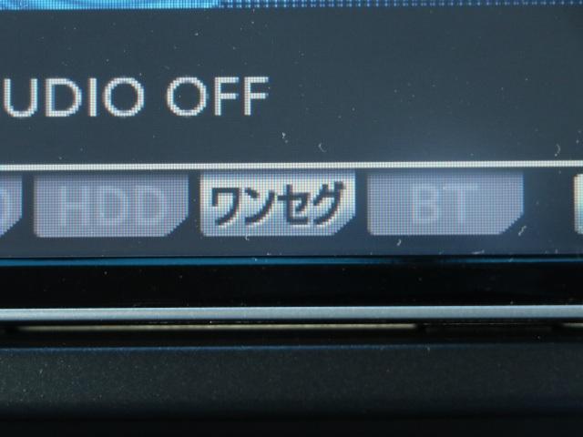 トヨタ アルファード 240S リミテッド