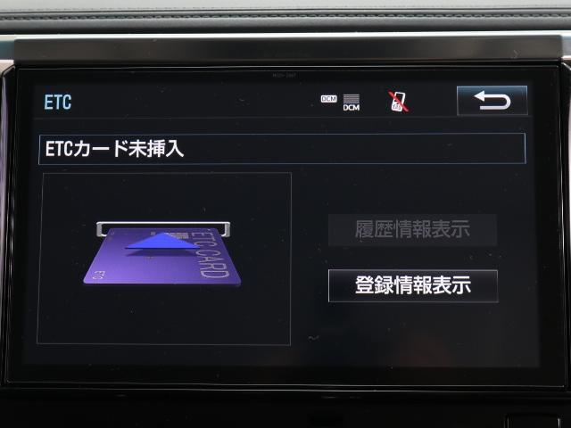 トヨタ アルファードハイブリッド SR Cパッケージ 禁煙車 MOPメモリーナビ LED 本革