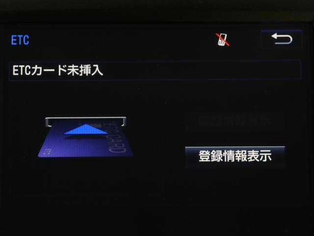 アスリートS-T LED ワンオーナー メモリナビ フルセグ(7枚目)