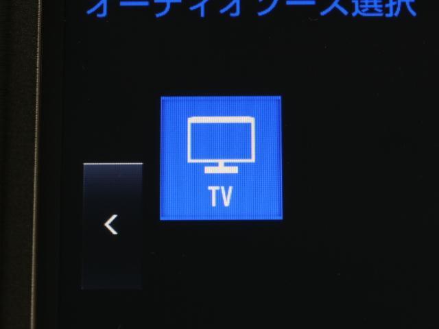 アスリートS-T LED ワンオーナー メモリナビ フルセグ(8枚目)
