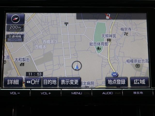 2.5S Cパッケージ LED ワンオナ メモリナビ DTV(5枚目)