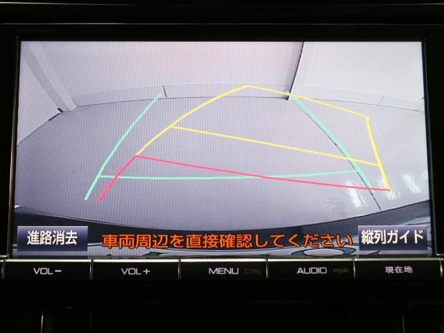 2.5S Cパッケージ LED ワンオナ メモリナビ DTV(6枚目)
