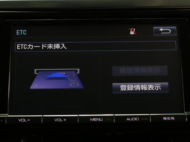 2.5S Cパッケージ LED ワンオナ メモリナビ DTV(7枚目)