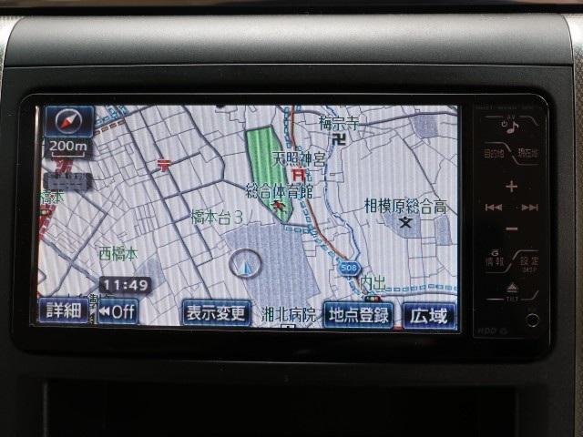 350G ワンオナ車 HDDナビ フルセグ HID 8人乗り(5枚目)