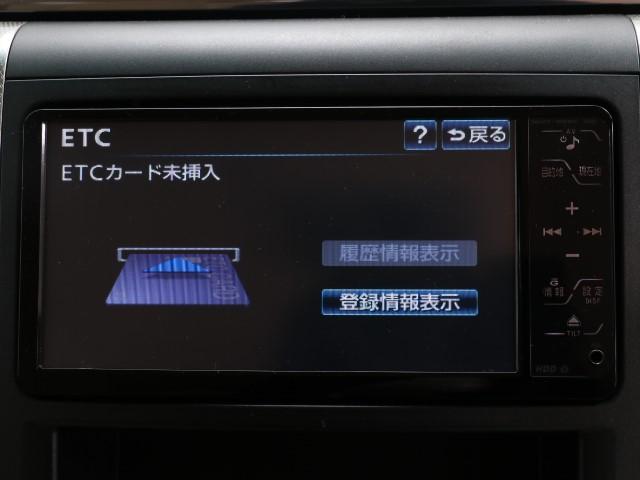 350G ワンオナ車 HDDナビ フルセグ HID 8人乗り(7枚目)