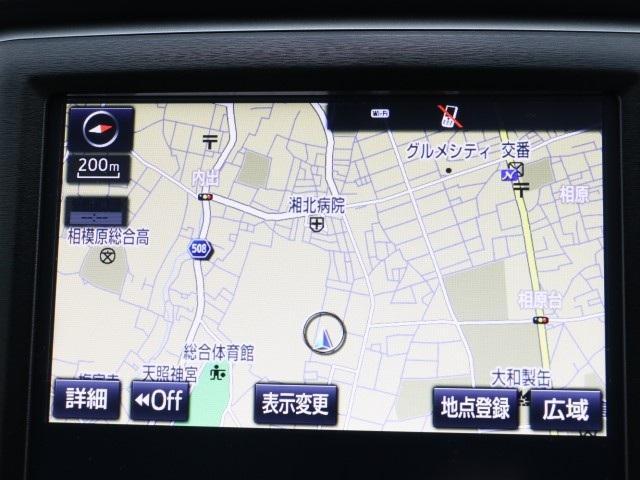 アスリートS-T 禁煙車 純正SDナビ バックモニター(5枚目)