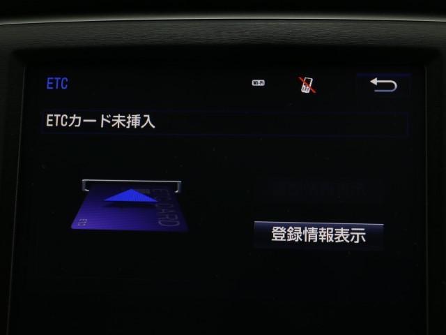 アスリートS-T 禁煙車 純正SDナビ バックモニター(7枚目)