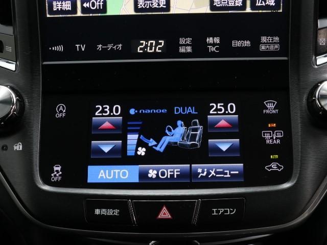 アスリートS-T 禁煙車 純正SDナビ バックモニター(10枚目)