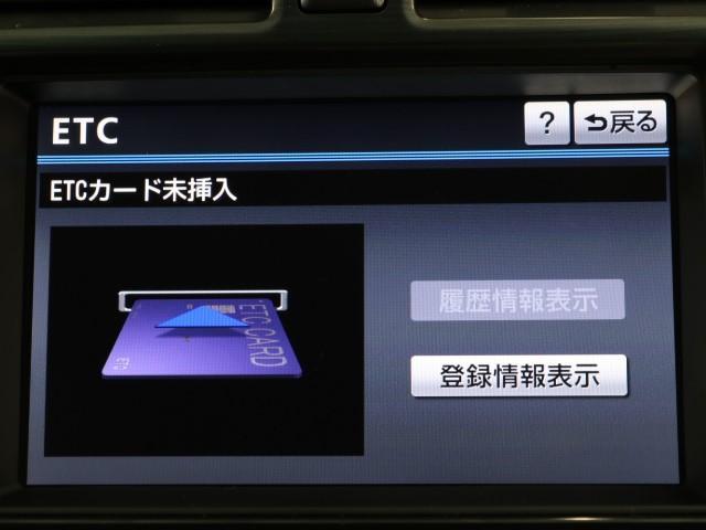 2.5アスリート 禁煙車 純正HDDナビ ETC(8枚目)