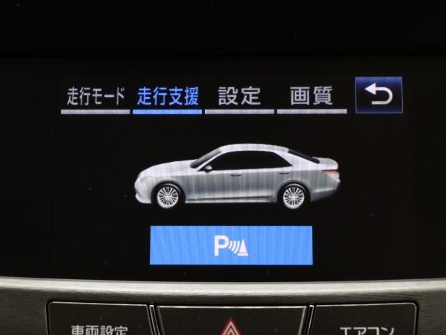 ロイヤルサルーン 純正ドライブレコーダー 純正SDナビ(10枚目)