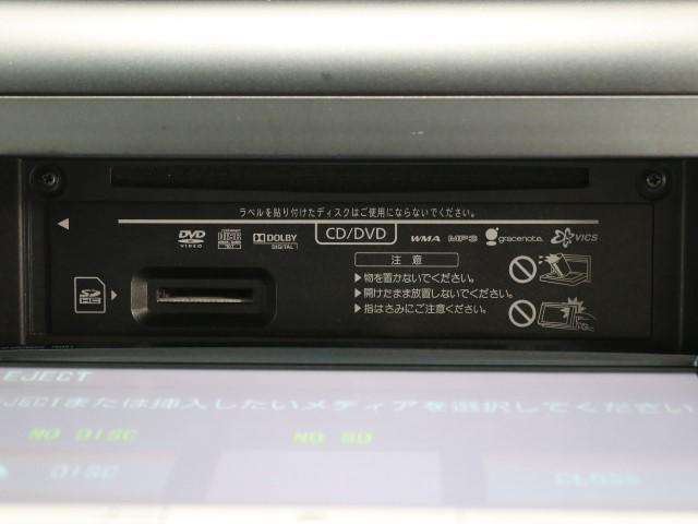 2.4Z Gエディション 後席モニター 両側電動スライドドア(8枚目)
