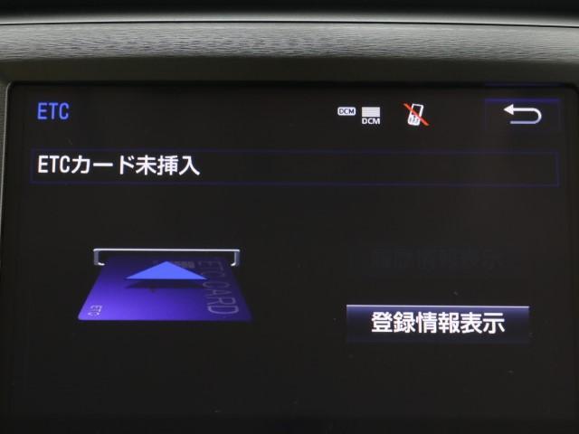 Fバージョン 衝突軽減ブレーキ機能・ドライブレコーダー付き(7枚目)