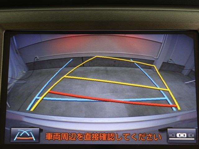 ロイヤルサルーンG i-Four衝突軽減ブレーキ・本革シート(6枚目)