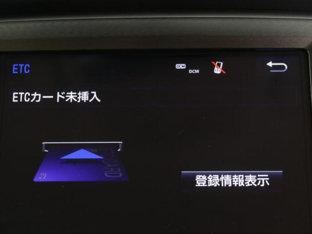 ロイヤルサルーンG i-Four衝突軽減ブレーキ・本革シート(7枚目)