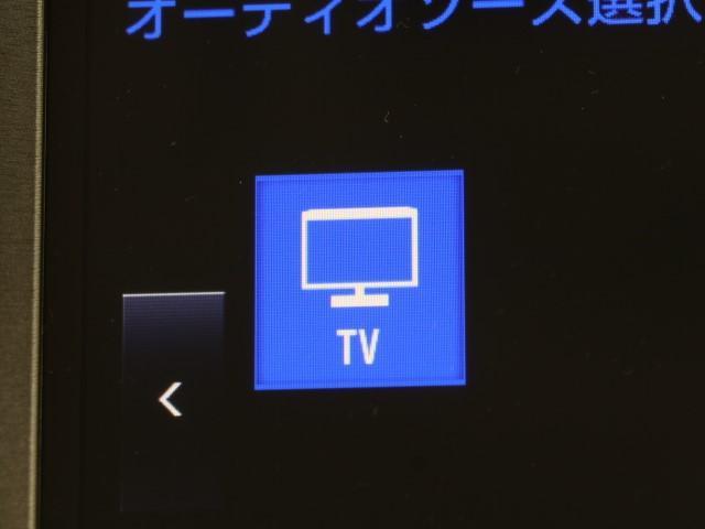 ロイヤルサルーンG i-Four衝突軽減ブレーキ・本革シート(8枚目)