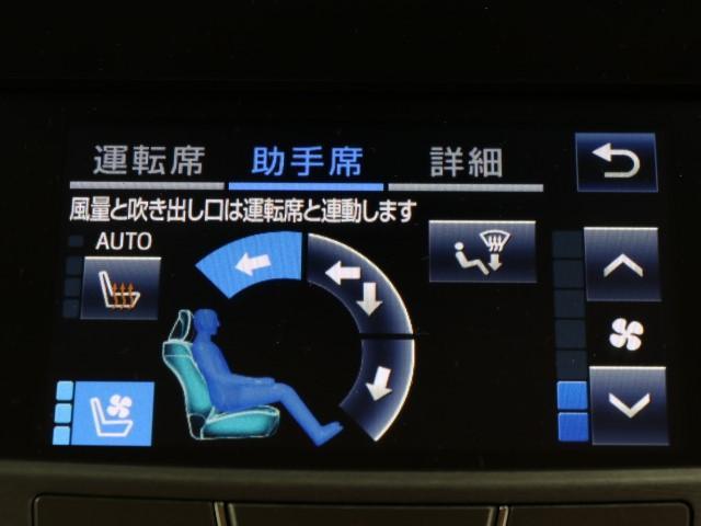 ロイヤルサルーンG i-Four衝突軽減ブレーキ・本革シート(10枚目)