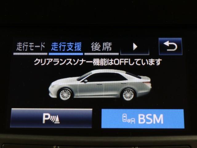 ロイヤルサルーンG i-Four衝突軽減ブレーキ・本革シート(11枚目)