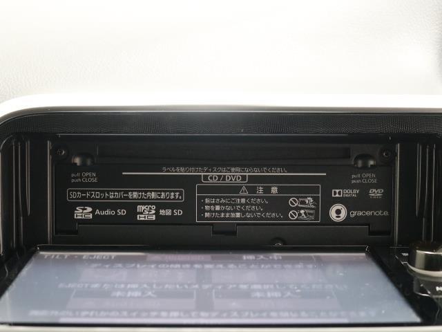 ハイブリッドG ドライブレコーダ Bカメ DVD 地デジ LEDヘッドランプ CD オートエアコン ナビTV Sキー 3列シート ETC ABS 記録簿 イモビライザー キーレス ブレーキサポート 両側パワスラドア(8枚目)