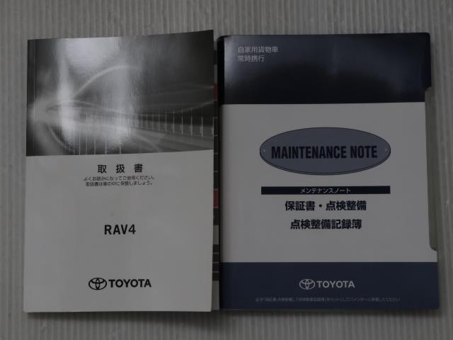 G Zパッケージ 衝突軽減B LEDヘッドライト ETC バックカメラ ナビTV ドラレコ AW フルセグ キーレス オートクルーズコントロール スマートキ 電動シート AWD DVD イモビライザー(20枚目)