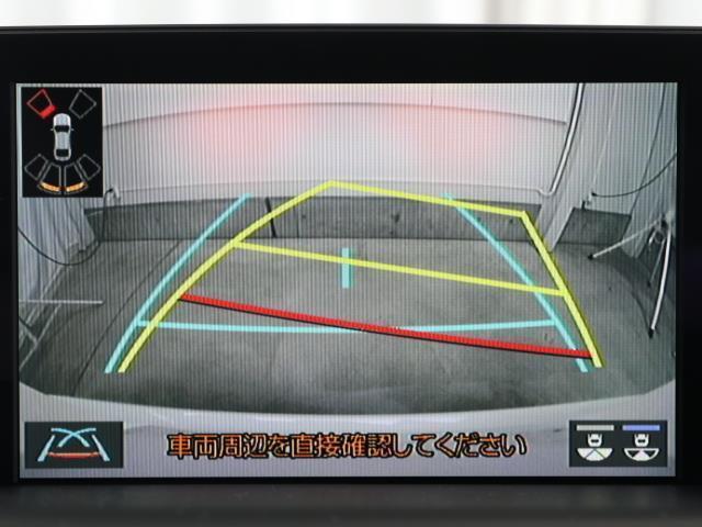 S Cパッケージ LEDライト フルセグTV パワーシート 1オーナー メモリーナビ Bカメラ ナビTV 記録簿 スマートキ- ETC CD クルコン DVD ドラレコ付き 衝突回避システム アルミホイール(7枚目)