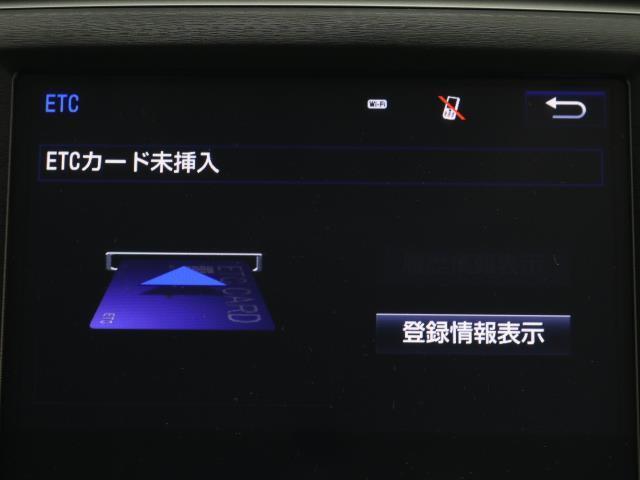 アスリートS J-フロンティア 衝突被害軽減 フルセグTV LED バックカメラ メモリーナビ ETC CD 記録簿 DVD スマートキー ドライブレコーダー 1オナ パワーシート(7枚目)