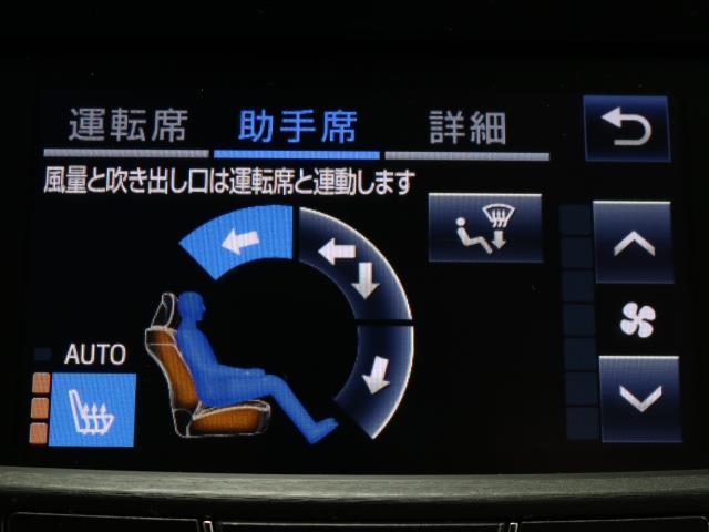 アスリートS J-フロンティア 衝突被害軽減 フルセグTV LED バックカメラ メモリーナビ ETC CD 記録簿 DVD スマートキー ドライブレコーダー 1オナ パワーシート(11枚目)